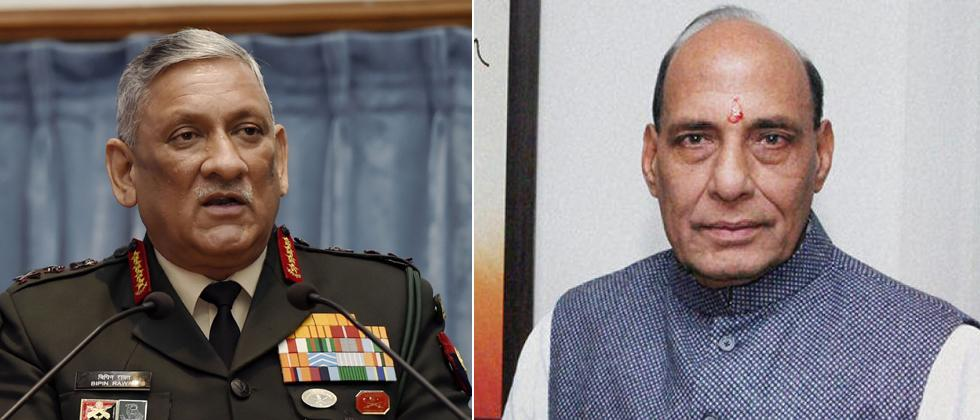 CDS General Bipin Rawat briefs Rajnath Singh on stand-off situation in Ladakh
