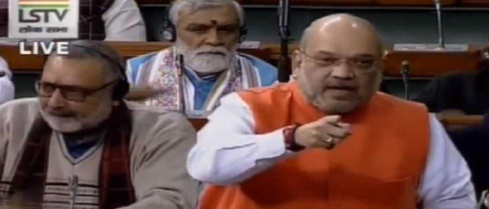 Citizenship Bill introduced in LS amid opposition's objection