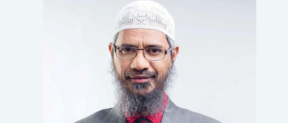 ED attaches assets worth Rs 16.40 cr of Zakir Naik's family under PMLA
