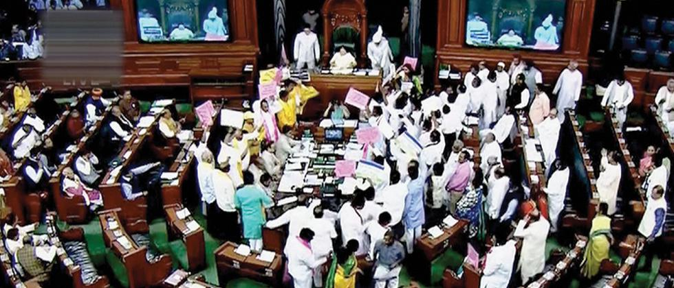 LS passes two bills amid din, House adjourned for the day