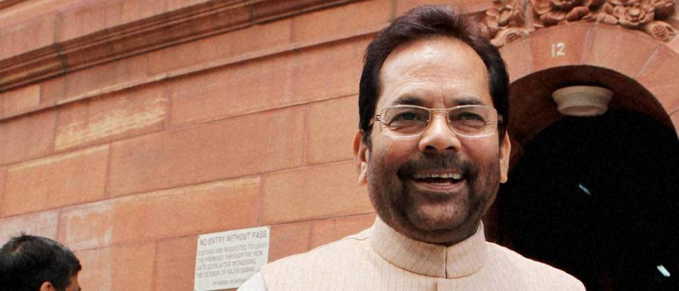 'Bharat Bandh' an attempt to spread rumour, confusion: BJP