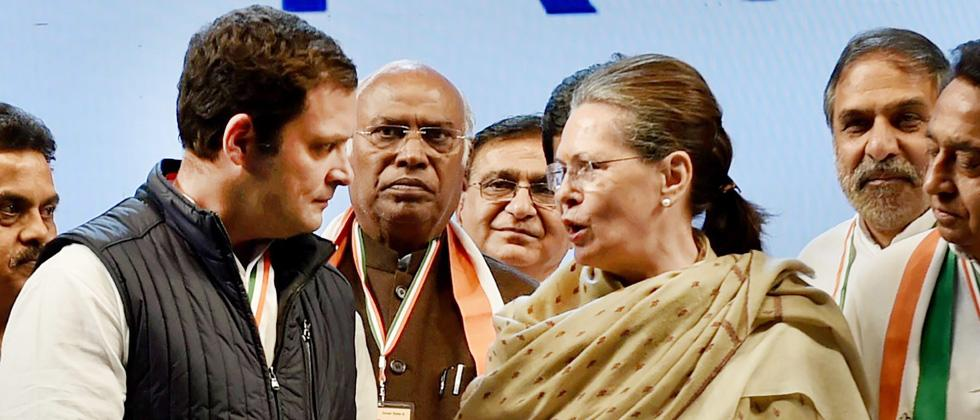National Herald case: YI asked to deposit Rs 10 cr in IT case