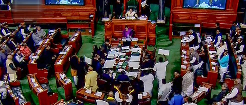 Speaker suspends four more MPs for disrupting proceedings