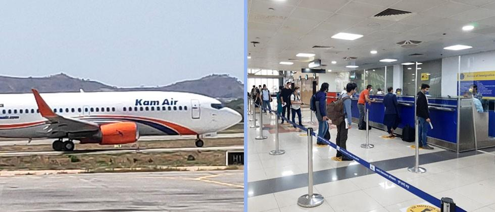 Pune Airport, Foreign National, Rescue, Airline