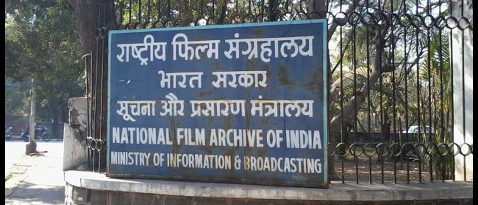 North-East Film Festival to begin at NFAI on Feb 24