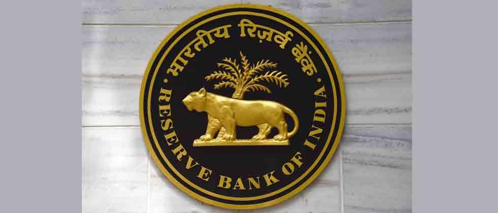 RBI Cuts Repo Rate By 0.25% To Boost Growth; Home, Auto Loan To Come Down