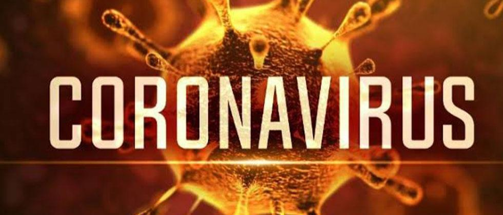 Coronavirus United States: Death toll crosses 16,000; infected cases surge past 4.6 lakhs