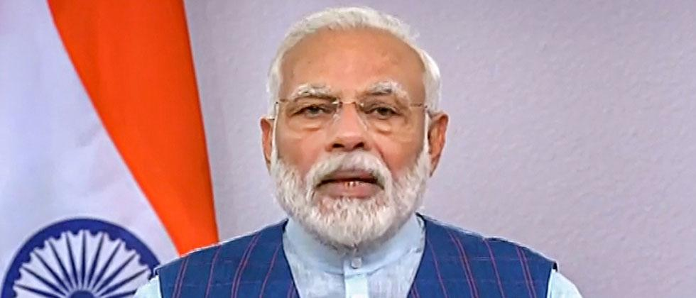 PM Narendra Modi assures central support to Assam on Baghjan fire tragedy