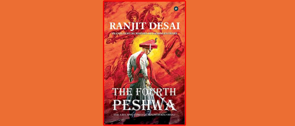 The Fourth Peshwa: Madhavrao Bhat, a fighter till the last