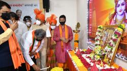 Ram Mandir Bhumi Pujan: A dream of many years has come true, says former CM Devendra Fadnavis