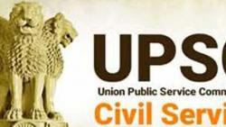 UPSC announces civil services exam result