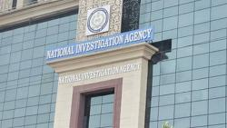 Mumbai: Terror-funding plotter with Pakistan links arrested by NIA