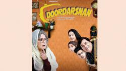 Doordarshan Reviews: All that old is not gold