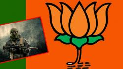 Sympathisers of terrorists doing no good to nation: BJP