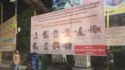 Supreme Court says no law to back name and shame posters in Lucknow