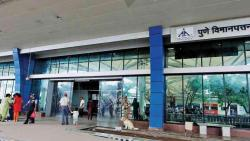 Pune airport to operate only for 12 hours from October; check new timings