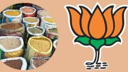 Coronavirus lockdown: BJP to distribute coupons to poor people for buying essentials
