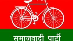 Bihar polls: Samajwadi Party to support RJD