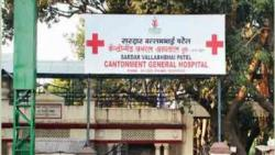 Fire breaks out in the operation theatre of Sardar Vallabhbhai Patel Hospital