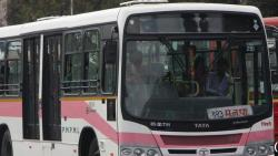Pune's PMPML bus service to resume on 20 routes?