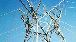 Kharadi residents hit by power outage