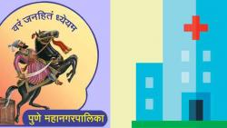 Pune Municipal Corporation ties up with private hospitals for COVID-19 admissions