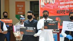 Coronavirus Maharashtra: BJP protests State government's failure to tackle pandemic