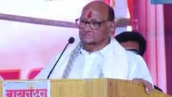 Don't need anybody's permission to visit temples: Pawar