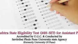 Pune University's SET exam for Maharashtra, Goa postponed