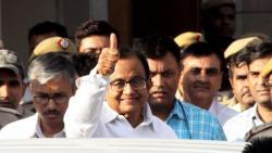 The Supreme Court will pronounce its order on September 5 on the anticipatory bail plea of former Finance Minister P. Chidambaram in a case being probed by ED in INX Media scam and directed that documents linked to the case be submitted under an authenti