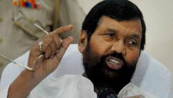 10 states want the distribution of free foodgrains to be extended: Ram Vilas Paswan