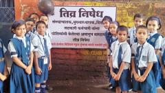 Students at an IESA member school observing black day on Friday.