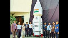 Gravity 2020 launched at KJ Education Institute