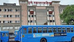 Pune: Strengthen public transport by increasing PMPML fleet post-COVID