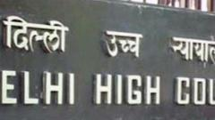 HC dismisses plea seeking to declare 'Vande Mataram' national anthem or national song