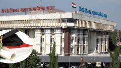 PCMC education committee to be formed tomorrow