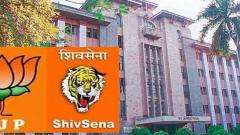 BJP and Sena continue to squabble despite coalition