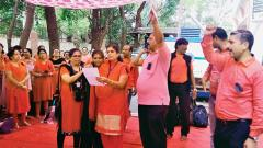 Provident Fund employees hold strike