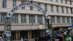 COVID-19 Pune: Sassoon General Hospital to get 400 beds from state government