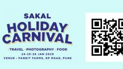 Sakal competition for travel photographers and vloggers