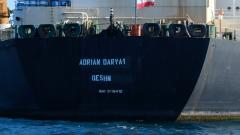 An Iranian flag flutters on board the Adrian Darya oil tanker, formerly known as Grace 1, off the coast of Gibraltar.