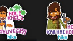 Celebrate Holi with new animated stickers