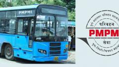 PMPML rent out buses amidst financial losses