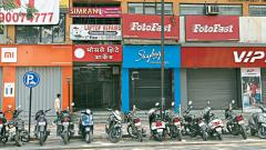 Pune shops on main roads to be open on alternate days