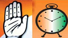 Cong-NCP Lose Three Seats As The VBA Plays Spoilsport
