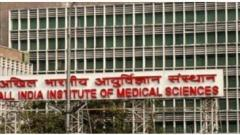 AIIMS, COVID19, Coronavirus, Human trials, vaccine