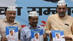 AAP manifesto promises to secure full statehood for Delhi