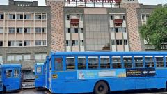 Pune: PMPML to start bus service for railway, airline passengers