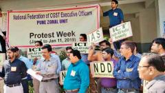 CGST officers stage protest for pending demands