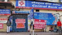 Bank strike hits services; branches back to normal from Thursday